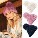 Oversized Hand-Knitted Beanie | Beechfield